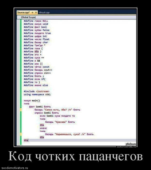Код 1С